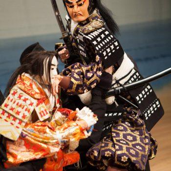 Marionnette - Minami Awaji